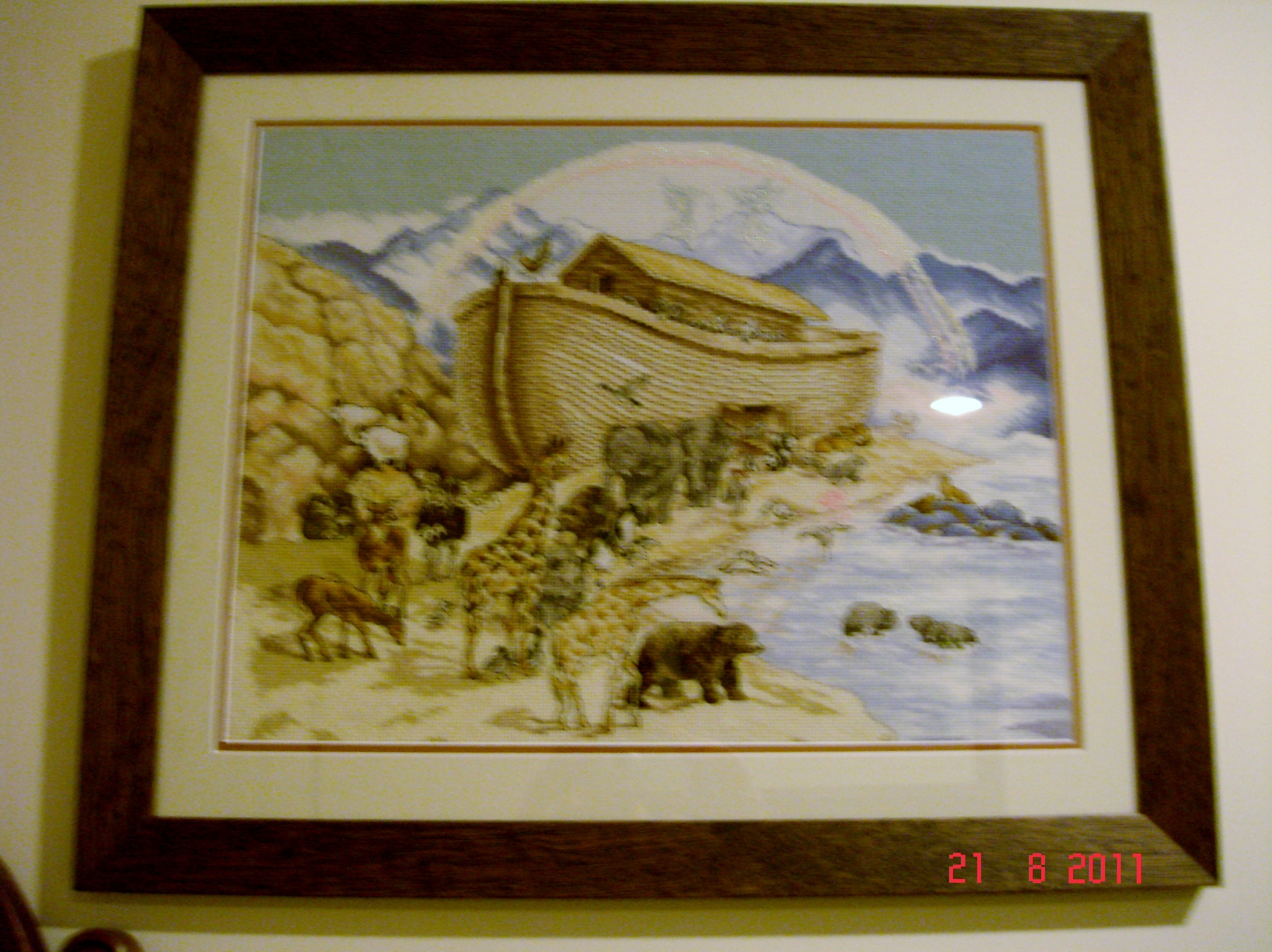 Noah s ark framed 001  2